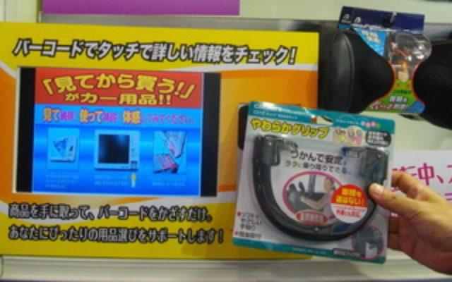 画像: 【スズキ RM-Z250 新型】新採用のKYB製エアフォークがもたらす恩恵