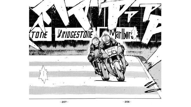 画像: 最終戦の鈴鹿での激闘。最終コーナーを先に回ってきたのはグン!