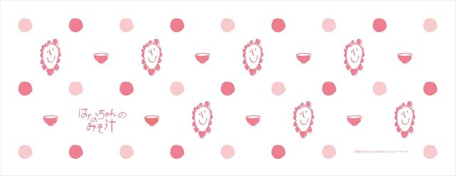 画像: 『はなちゃんのみそ汁』ムビチケ(全国共通特別鑑賞券)情報