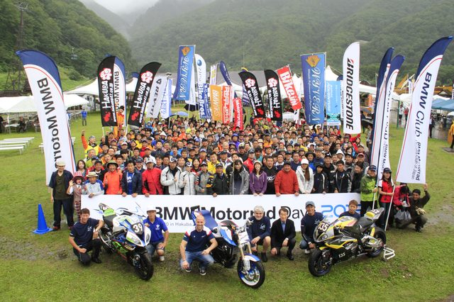画像: 日本全国から延べ5,317人が集結で今回も大盛り上がり!「BMW Motorrad Days Japan 2015」が8月29日(土)〜30日(日)に開催されました!