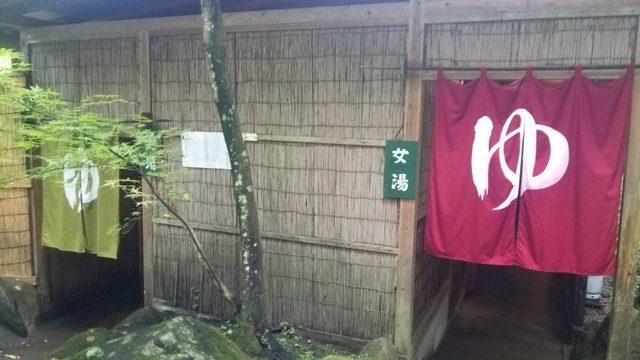 画像6: 目的地は日光・まなかの森 キャンプ&リゾート