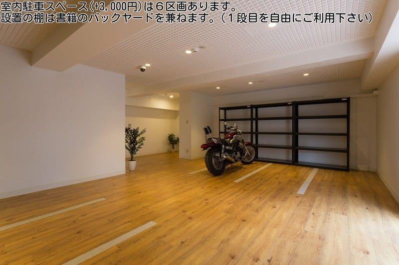 画像: 室内ガレージ www.facebook.com