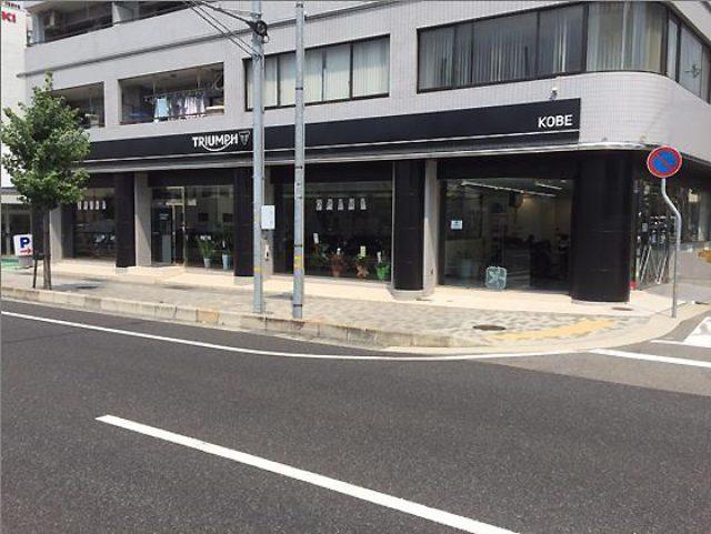 画像: 【トライアンフ】「トライアンフ神戸」グランドオープン