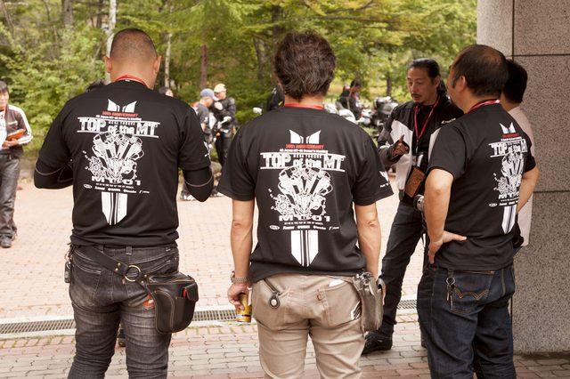 画像: ほとんどの参加者はこの日のために用意されたオフィシャルTシャツを着ていた。