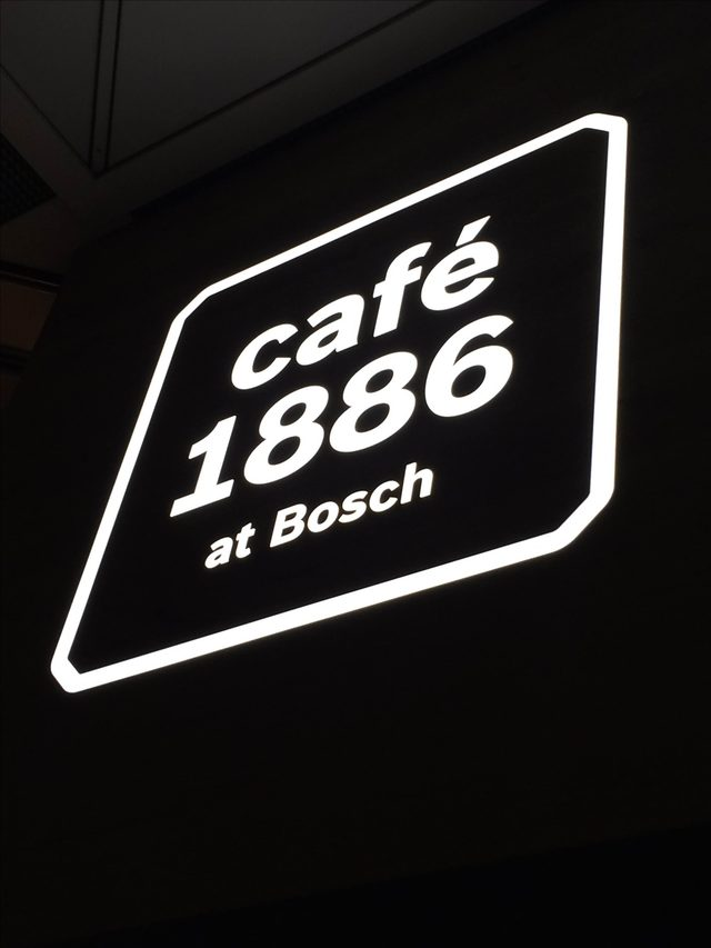 画像1: ドイツ流グルメサンドウィッチが楽しめるカフェ 「cafe 1886 at Bosch(カフェ 1886 アット ボッシュ)」