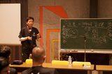画像: 柏秀樹氏の講演は目から鱗が落ちるようだった。