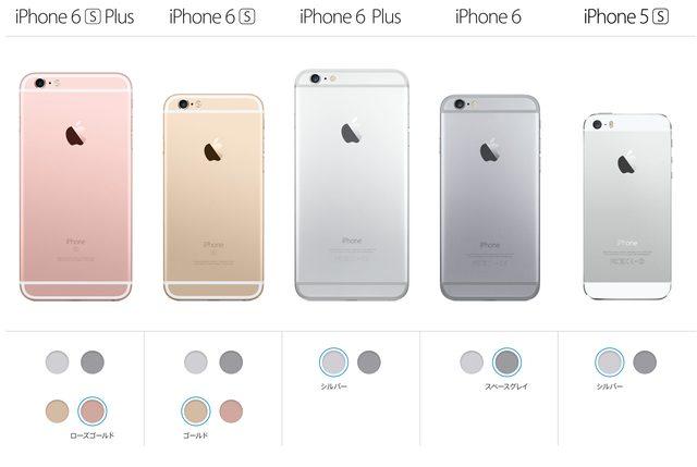 画像: 新色ローズゴールドが気になる女子、多いでしょうねえ www.apple.com