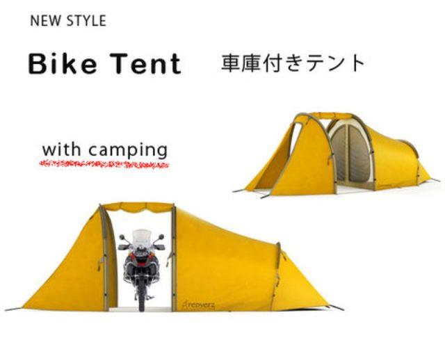 画像: キャンプでもガレージ感覚! 「車庫付きテント」ってなんだ?