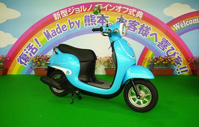 画像: 新型原付スクーター「ジョルノ」を熊本製作所で生産開始