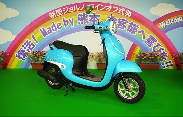 画像: 【ホンダ】原付スクーターの新型ジョルノを国内生産へ