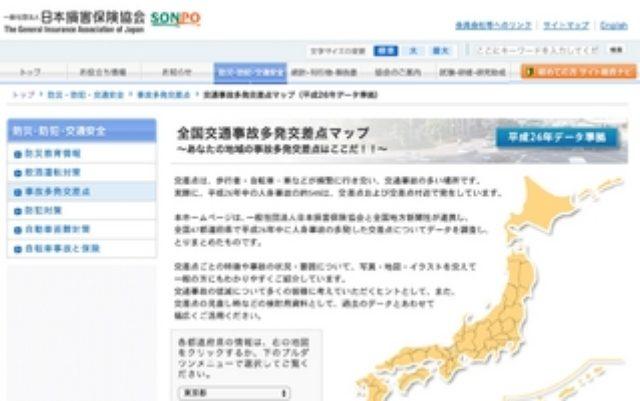 画像: ホンダ青山取締役、二輪の国内生産移管は全ての領域で検討
