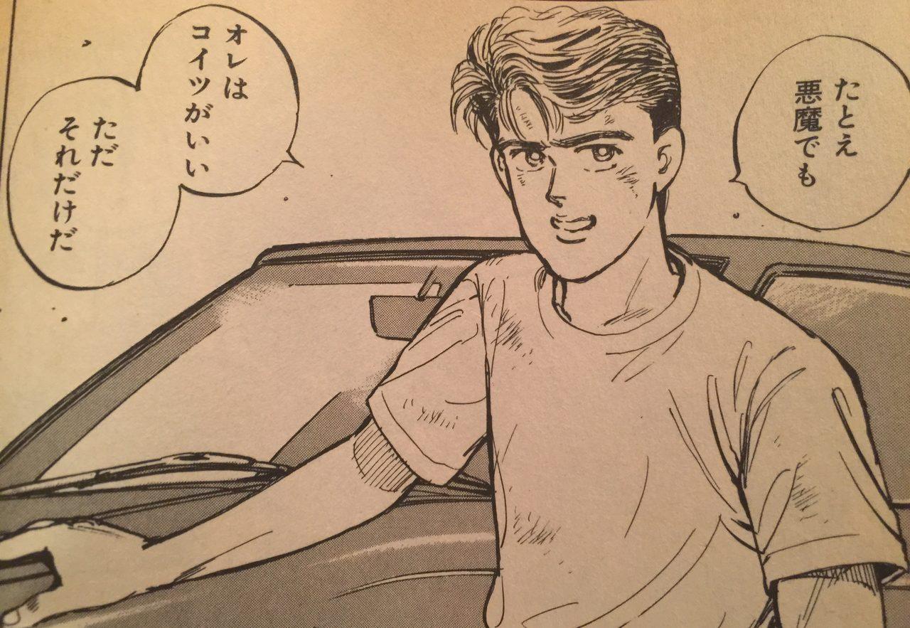 画像: 何度事故を起こしても修復し、悪魔のZを乗りこなそうとするアキオ。