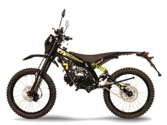 画像: 自転車感覚で遊べるかも! 「FX110」が販売開始に!