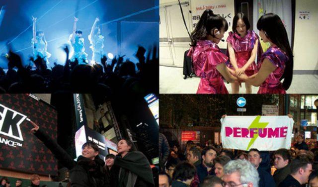 画像: 映画『WE ARE Perfume -WORLD TOUR 3rd DOCUMENT』10月31日(土)より日米同時公開