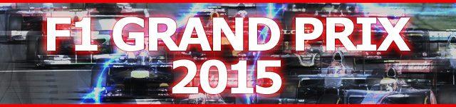 画像: フジテレビ - F1 GRAND PRIX 2015