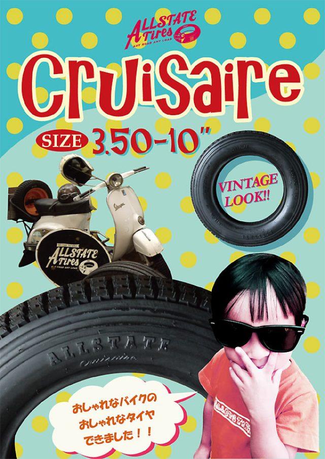 画像: ALLSTATE TIRESが10インチの復刻タイヤ「Cruisaire」をリリース