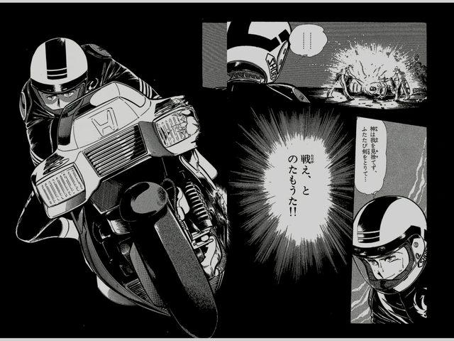 画像2: 完璧な、理想的なバイクを作るために東条と沢渡はタッグを組む
