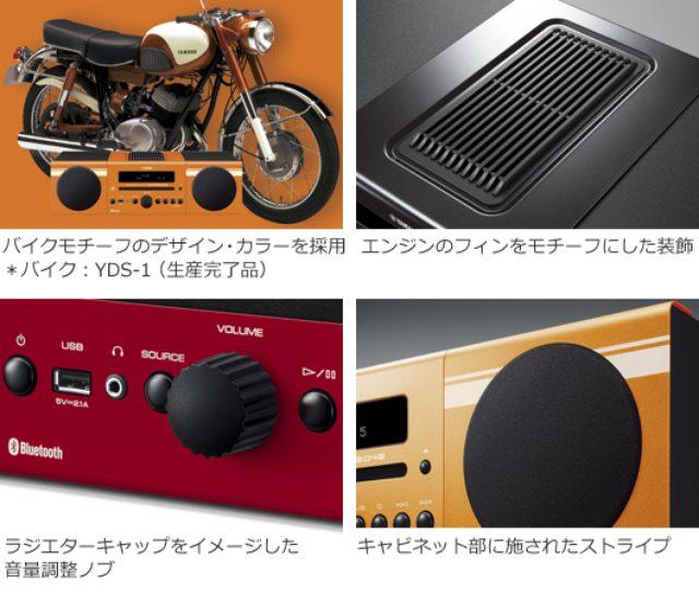 画像: jp.yamaha.com