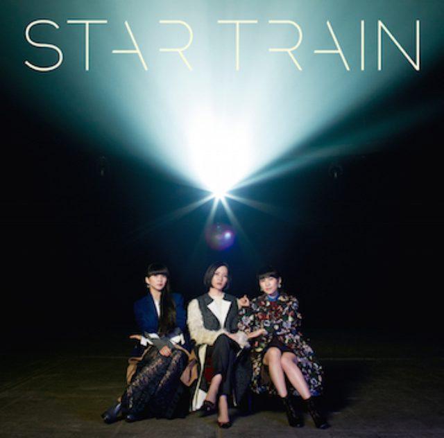 画像: STAR TRAIN(通常版) 2015年10月28日発売予定 1,000円(税込)
