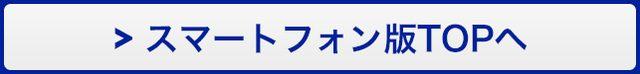 画像: ZZ−R1100(カワサキ ZZ−R1100)のことならGooBike(グーバイク) | ZZ−R1100の新車・中古バイク情報