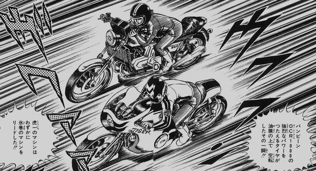 画像: 虎一はわずかな差で逆転勝利。彼のマシンはカワサキZ1改。