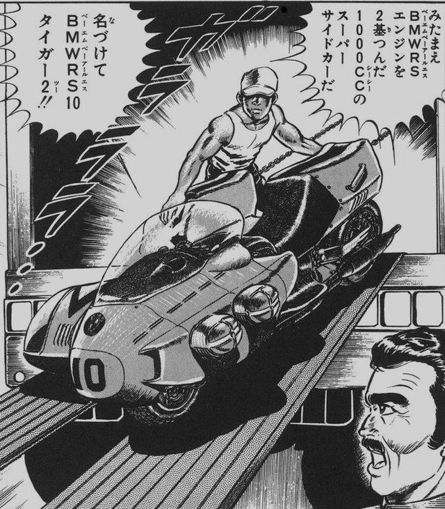 画像: サイドカーレースの模様が漫画で描かれているのはほかにないのでは??