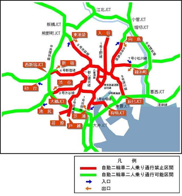 画像: www.keishicho.metro.tokyo.jp