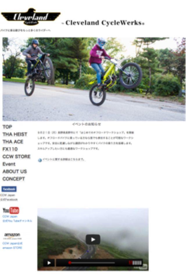 画像: Cleaveland CycleWerks Japan