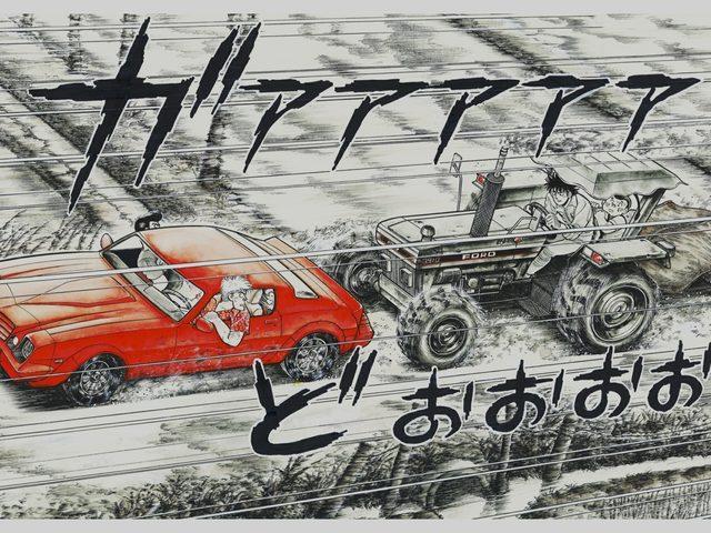 画像: タモツの改造トラクターでカマロを追い回す軍馬。口癖は「なんぴとたりとも俺の前を走らせねえ!」 www.amazon.co.jp