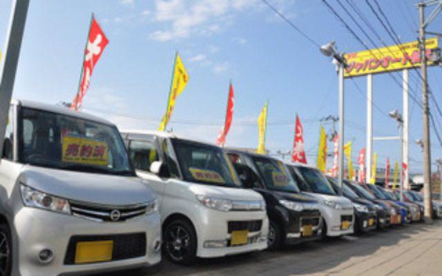 画像: ショーワが栃木県に新テストコース...開発体制をさらに強化