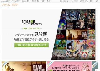 """画像: Amazonのプライム・ビデオにみる""""嫌がらせ""""戦略 - MdN Design Interactive"""