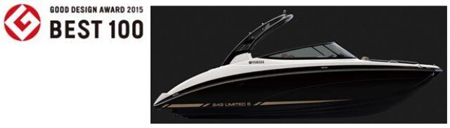 画像: [ニュースリリース]2015年度グッドデザイン賞に4点 スポーツボート「242 Limited S」 ベスト100に選出 グッドデザイン・ロングライフデザイン賞に「ヤマハFRPプール」