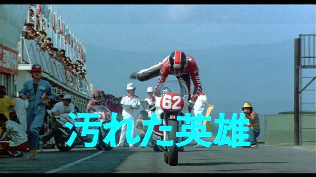 画像: 菅生サーキットを舞台として始まる魅力的なオープニング www.amazon.co.jp