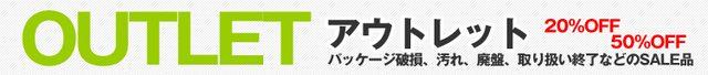 画像: 【BONSAIMOTO(ボンサイモト)】 輸入オートバイパーツ バイク用品 神奈川県本厚木