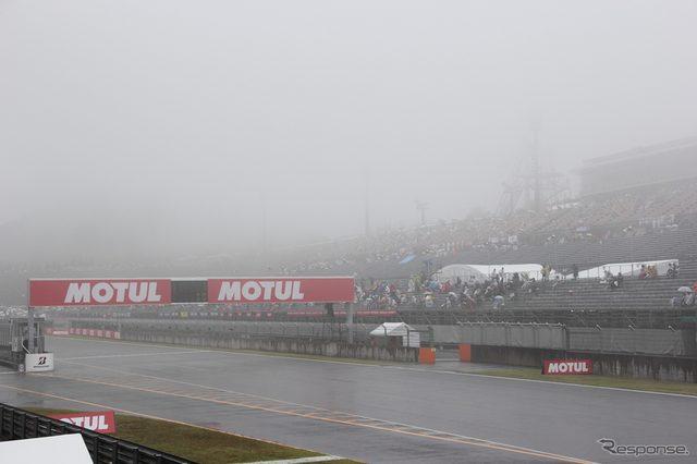 画像: 【MotoGP 日本GP】決勝スタートは14時に、悪天候でスケジュール変更も