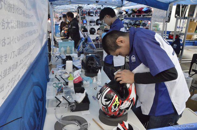 画像: 【MotoGP 日本GP】アライとSHOEIが一般ライダー向けアフターサービス