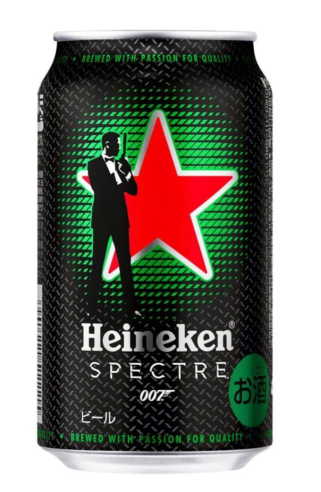画像: 商品名:ハイネケン007デザインボトル・缶 内容量:缶 350ml ※地域やお取り扱い店舗によって、発売日及び販売期間は異なります。