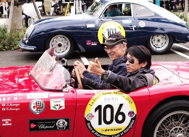 画像: 垂涎!慄然!世界中の名車が集結!〜 第19回 La Festa Mille Miglia 2015(ラ・フェスタ ミッレ ミリア): 特別付録!伝説的日本人F1レーサー二人も参戦 - LAWRENCE(ロレンス) - Motorcycle x Cars + α = Your Life.