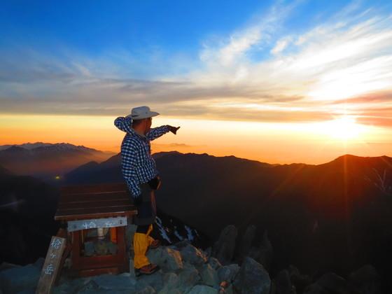 画像: 障がいに負けるもんか!南米エクアドル6,000m登頂プロジェクト - READYFOR (レディーフォー)