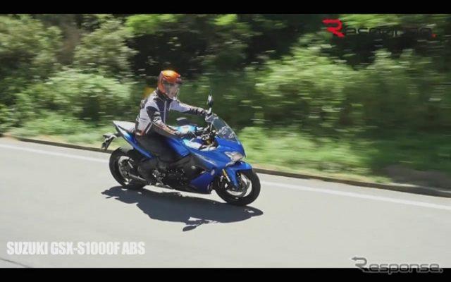 画像: 【スズキ GSX-S1000F 動画試乗】「R」譲りの豪快な走りそのままに、フルカウルで快適さアップ...佐川健太郎