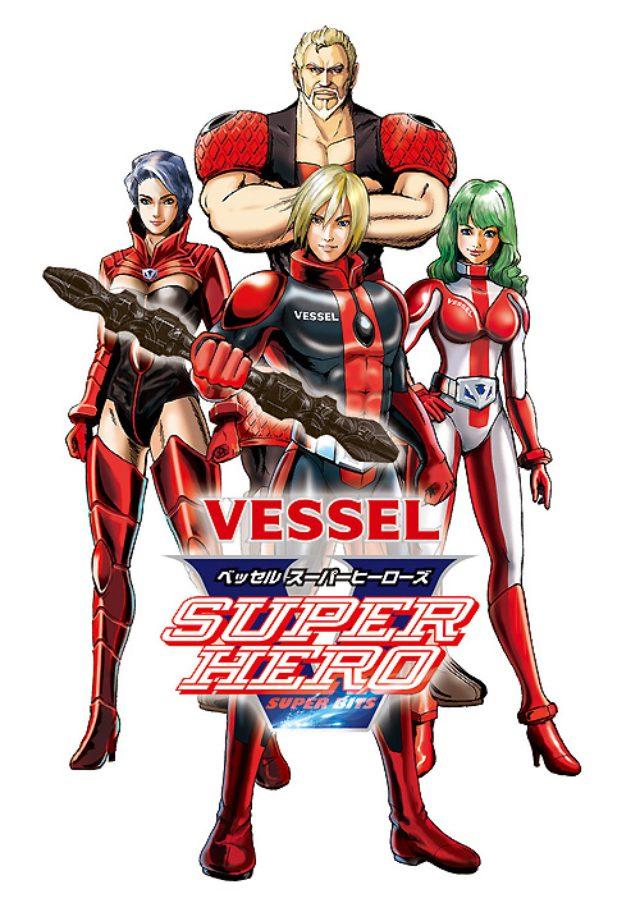 画像: 「スーパーヒーローズビットシリーズ」をベッセルが発売