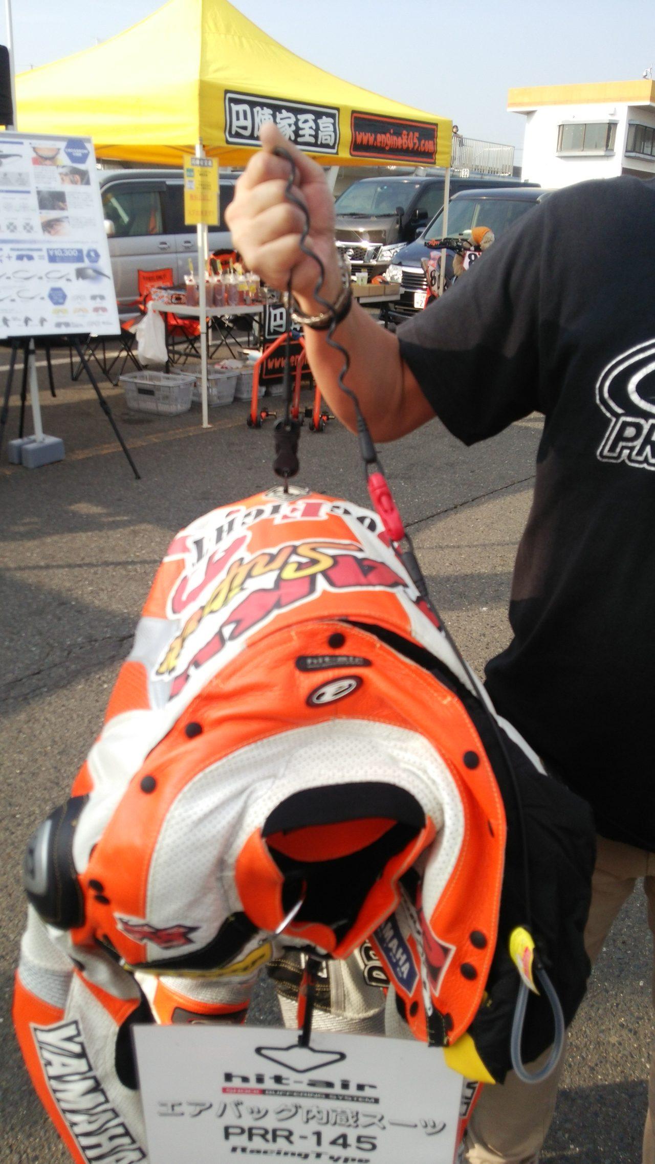 画像2: 事故の衝撃を少しでも減らす為に!!バイク用着るhit-air Neck Airbagを使ってみよう。