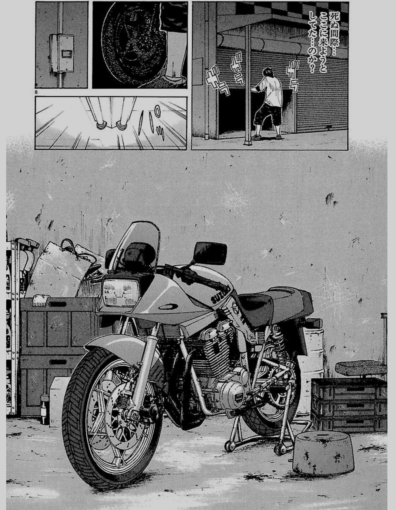 画像: コツコツとレストア作業を行われていたらしい、一台のカタナ。