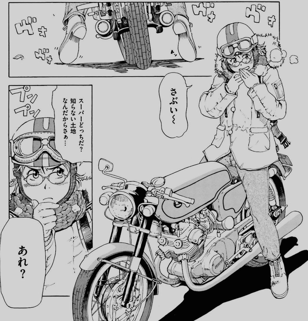 画像: 普段はドジっ子。でもオートバイの腕は確かのセイ。
