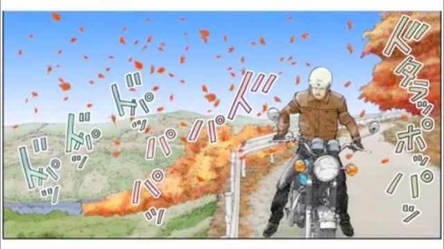 画像: バイク漫画の金字塔「キリン」の東本昌平がRIDEで発表した作品をムービーで、グッとくること請け合いです - LAWRENCE(ロレンス) - Motorcycle x Cars + α = Your Life.
