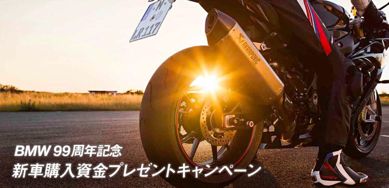 画像: www.bmw-motorrad.jp