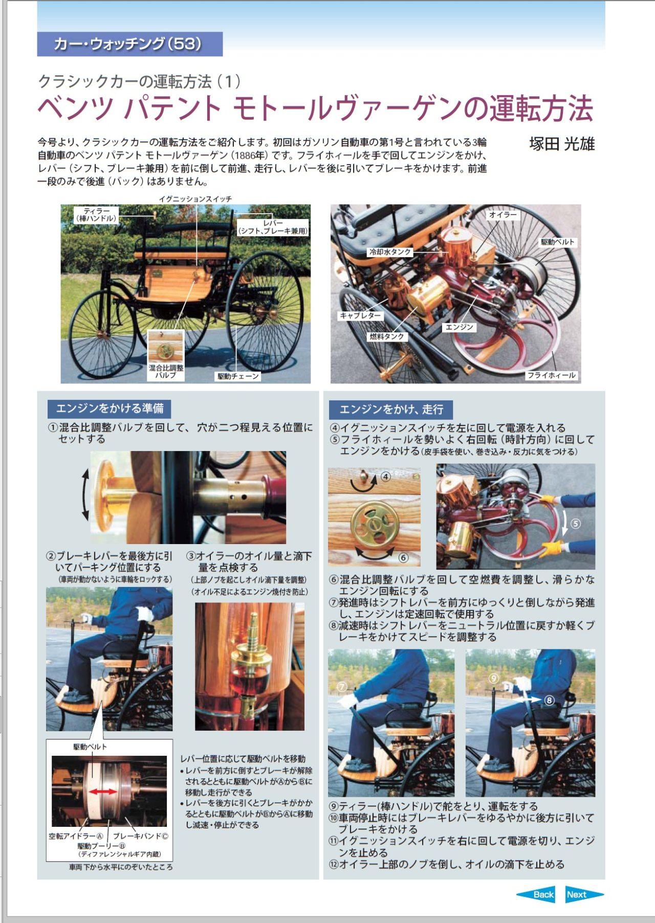 画像2: www.toyota.co.jp