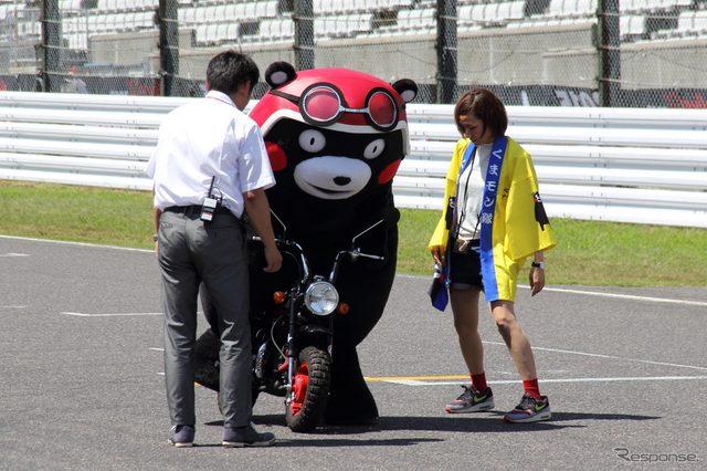 画像2: response.jp