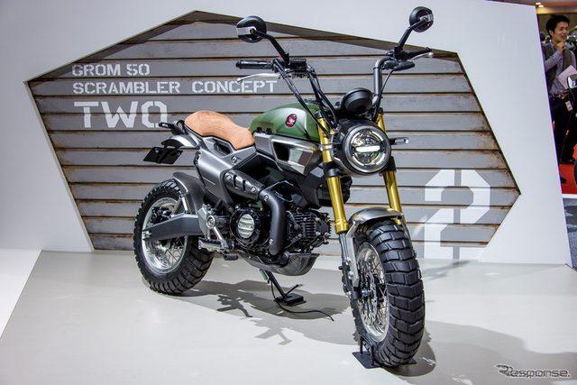 画像: 【東京モーターショー15】「若い人に乗ってほしい」スクランブラー、ホンダの50cc版 グロム