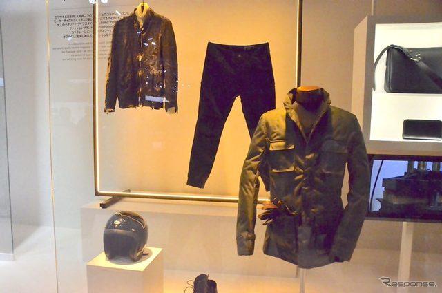 画像: 【東京モーターショー15】カワサキ、ファッションブランドとコラボ...バイクライフをより豊かに